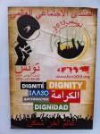 Plakat WSF 2013 Tunis